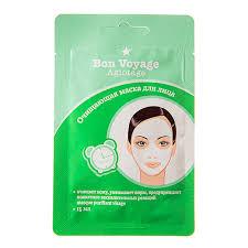 Очищение Л'ЭТУАЛЬ <b>Очищающая маска для лица</b> Bon Voyage ...