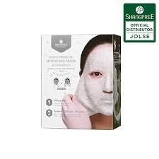SHANGPREE <b>Silver Premium</b> Modeling <b>Mask</b>