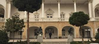 Image result for خانه امیر بهادر