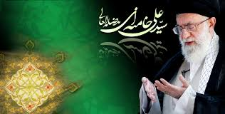 Image result for امام خامنه ای