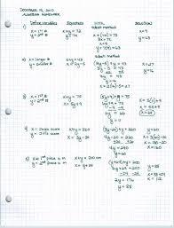 Free Help Solving Math Problems    Do Math Homework Online opaquez com