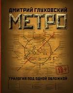 <b>Инженер</b>. <b>Золотые погоны</b> Величко Андрей Феликсович ...
