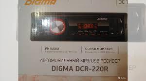<b>Автомагнитола Digma dcr-220r</b> купить в Краснодарском крае ...