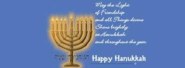 Hanukkah Quotes. QuotesGram