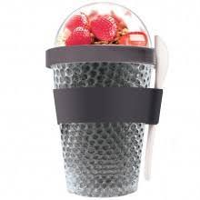 Купить <b>Охлаждающий контейнер Chill Yo</b> 2 Go, серый