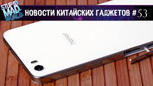 Xiaomi MI4C, Blackview BV5000, Huawei Honor 7i(Новости ...