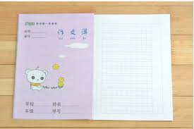 aliexpress com   buy  pcs set  chinese writing exercise book for     pcs set  chinese writing exercise book for kids and baby  square essay