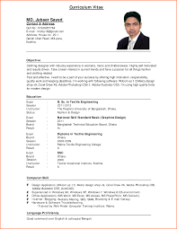 curriculum vitae sample pdf event planning template example of a good curriculum vitae pdf by jjjubaer18