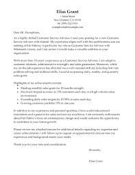 cover letter example speculative cover letter sample speculative cover letter definition of resume letter sample for s positionexample speculative cover letter extra medium size
