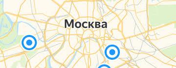 Трансформаторы, драйверы, <b>блоки питания</b> — купить на Яндекс ...