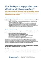 competency core sample pack