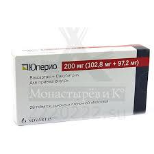 Купить <b>Юперио</b> таблетки покрытые пленочной оболочкой <b>200 мг</b> ...
