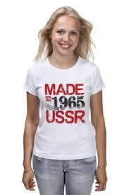 """Женская одежда c качественными принтами """"1965"""" - <b>Printio</b>"""