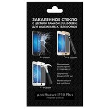 «<b>Аксессуар Защитное стекло</b> Huawei P10 Plus DF Fullscreen ...
