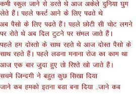 khushi khatri - Google+