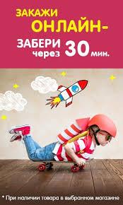 Детские товары <b>Beatrice Bambini</b> - купить в детском интернет ...