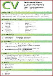 12 graduate student cv format sendletters info cv format for matric intermediate