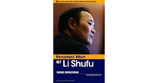 <b>Persistent Effort of Li</b> Shufu by Zhang Mingzhuan
