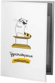 <b>Сувениры</b> – купить в интернет-магазине <b>Билайн</b> Москва ...