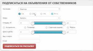 Официально открыт портал нашей организации - Кумылженский ...