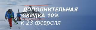 Горнолыжная одежда <b>THE NORTH FACE</b> - купить в Москве, цены ...
