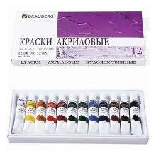 Акриловые <b>краски Brauberg</b> — купить в интернет-магазине ...