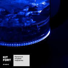 <b>Электрический чайник Kitfort</b> КТ-<b>654</b>-<b>2</b> в Москве – купить по ...