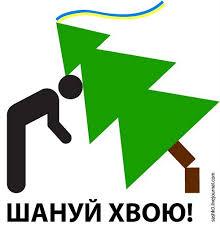 """""""Это провокация ПР и Януковича перед Вильнюсским саммитом"""", - Соболев о скандале в Европарламенте - Цензор.НЕТ 867"""