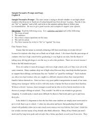 cover letter narrative essay example high school narrative essay cover letter high school essay formatnarrative essay example high school extra medium size