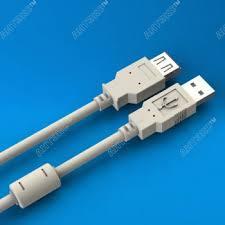 <b>Кабель удлинитель</b> USB Belsis nano 1.5м (BW1400)