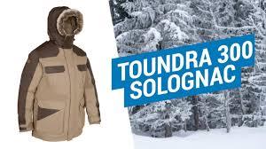 <b>Мужская</b> парка для охоты TOUNDRA 300 <b>SOLOGNAC</b> ( <b>Зимняя</b> ...