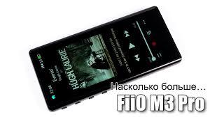 Обзор <b>плеера FiiO M3 Pro</b> - YouTube