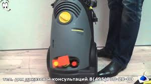 <b>Мойка</b> без нагрева <b>Karcher HD</b> 5/15 C - YouTube