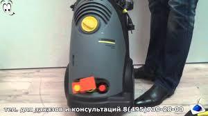 <b>Мойка</b> без нагрева <b>Karcher HD</b> 5/15 C - YouTube