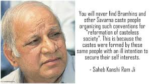 Image result for pictures of Kanshiram