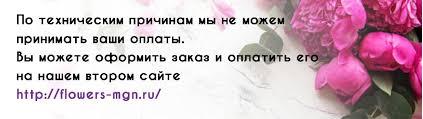 Белая Лилия Магнитогорск | Доставка цветов