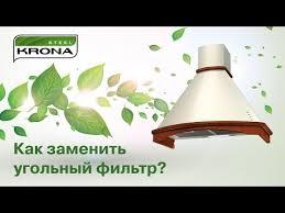 Видеозаписи KRONAsteel   ВКонтакте