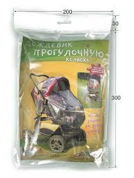 <b>Дождевик</b> на прогулочную коляску Спортбэби 10487604 в ...
