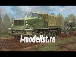Видеозаписи Я-моделист. <b>Сборные модели</b> | ВКонтакте