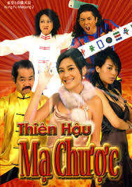 Người Trong Giang Hồ 11 Those Were The Days