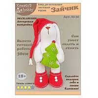 Купить <b>наборы для изготовления</b> игрушек в интернет-магазине ...
