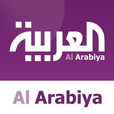 Image result for AL-ARABIYA TV LOGO