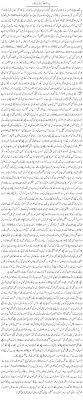 javed chaudhry column about war against terrorism current javed chaudhry column about war against terrorism