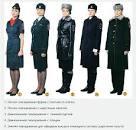 оптовая женская одежда фирмы алекс москва
