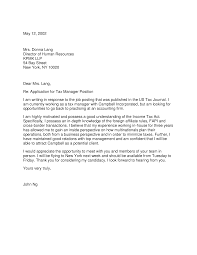 Personal Accountant Cover Letter work order clerk sample resume