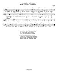 hymn great is thy faithfulness