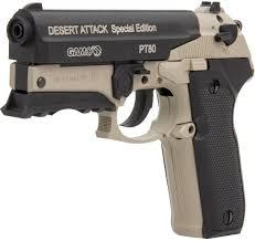 <b>Пневматический пистолет Gamo PT-80</b> Desert Attack SE купить ...