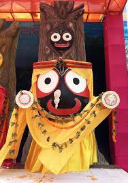Jagannath - Wikipedia
