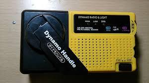 「手動電力ラジオ 無料 画像」の画像検索結果
