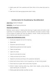 job description for lobby attendant